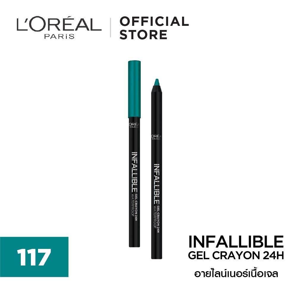 ขาย ลอรีอัล ปารีส อินฟอลลิเบิล เจล เครยอง 117 True Teal 1 2 กรัม ผลิตภัณฑ์เขียนขอบตา L Oreal Paris Infallible Gel Crayon 24H 117 True Teal 1 2 G ถูก สมุทรปราการ