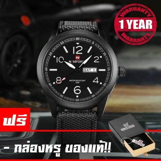 ขาย Naviforce Watch นาฬิกาข้อมือผู้ชาย สายผ้าหนาอย่างดี กันน้ำ30เมตร มีบอกวันที่และสัปดาห์ สไตล์คลาสสิค รับประกัน 1ปี รุ่น Nf9019 ขาว ผู้ค้าส่ง