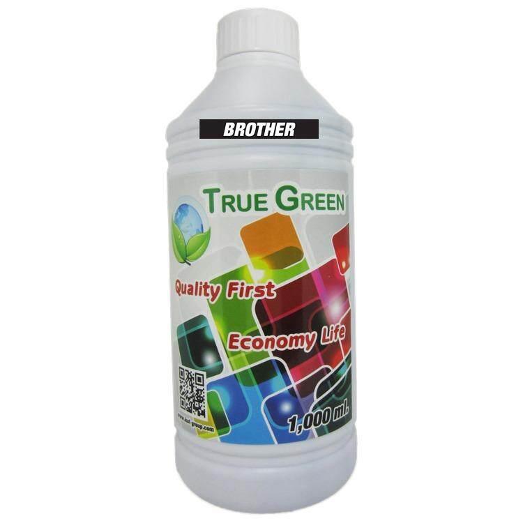 ราคา True Green หมึกเติม Brother Inkjet Refill ขนาด 1000 Ml Black เป็นต้นฉบับ
