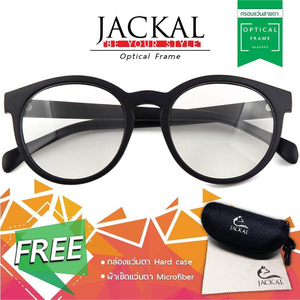 โปรโมชั่น กรอบแว่นตา Jackal Catcha รุ่น Op002 Jackal ใหม่ล่าสุด