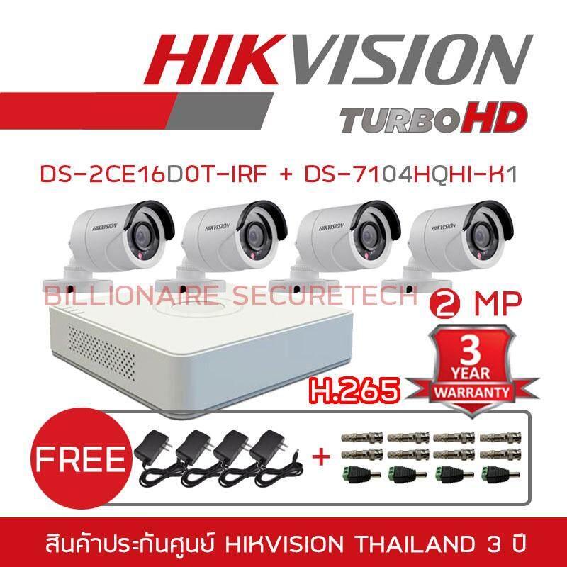 ขาย Hikvision ชุดกล้องวงจรปิด 4 ช่อง 2Mp Ds 7104Hqhi K1 Ds 16D0T Irfx4 3 6 Mm Free Bnc Dc Adaptor Hikvision ถูก