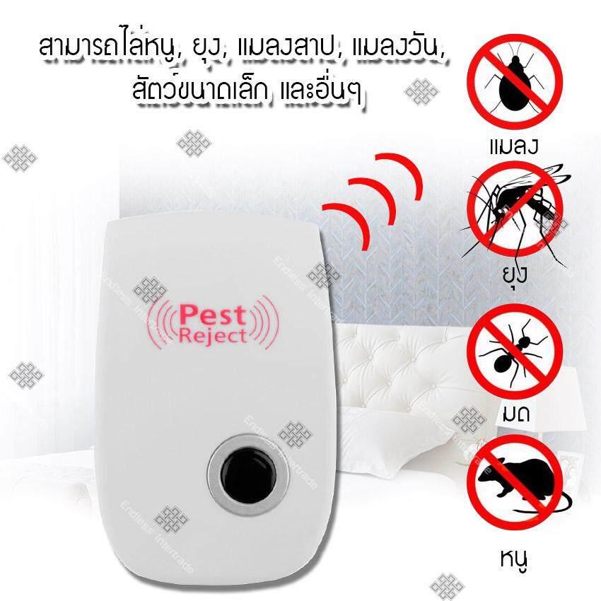 1 anti mosquito 5.jpg