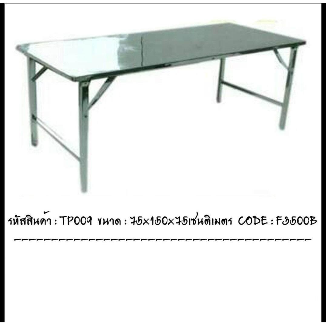 โปรโมชั่น Carecraft โต๊ะอาหารสแตนเลสขาสวิง 5 ฟุต Carecraft