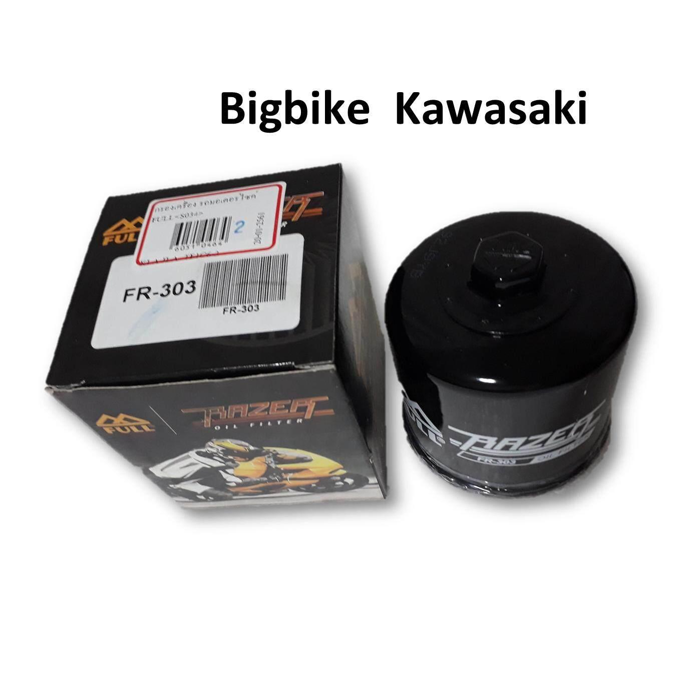 ขาย กรองน้ำมันเครื่องมอเตอร์ไซค์ Bigbike Kawasaki Full Razer Fr 303 ใช้สำหรับ รุ่น Ninja 300 Ninja650 Er 6N Versys Z300 Z800 Z1000 Zx 10R ฯลฯ ออนไลน์ กรุงเทพมหานคร