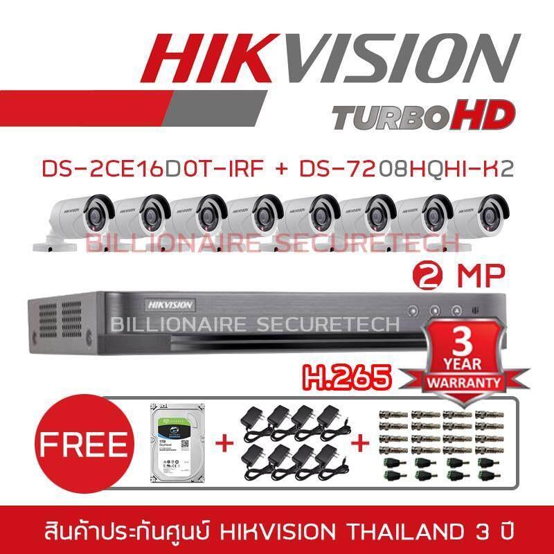 ส่วนลด สินค้า Hikvision ชุดกล้องวงจรปิด 2 Mp Ds 7208Hqhi K2 Ds 2Ce16D0T Irf 8 3 6 Mm Free Bnc Dc Hdd Adaptor