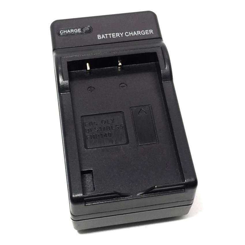 ขาย ที่ชาร์จแบตเตอรี่กล้อง Canon Camera Battery Charger Lp E8 Charger For Canon Eos 550D 600D 650D 700D Unbranded Generic