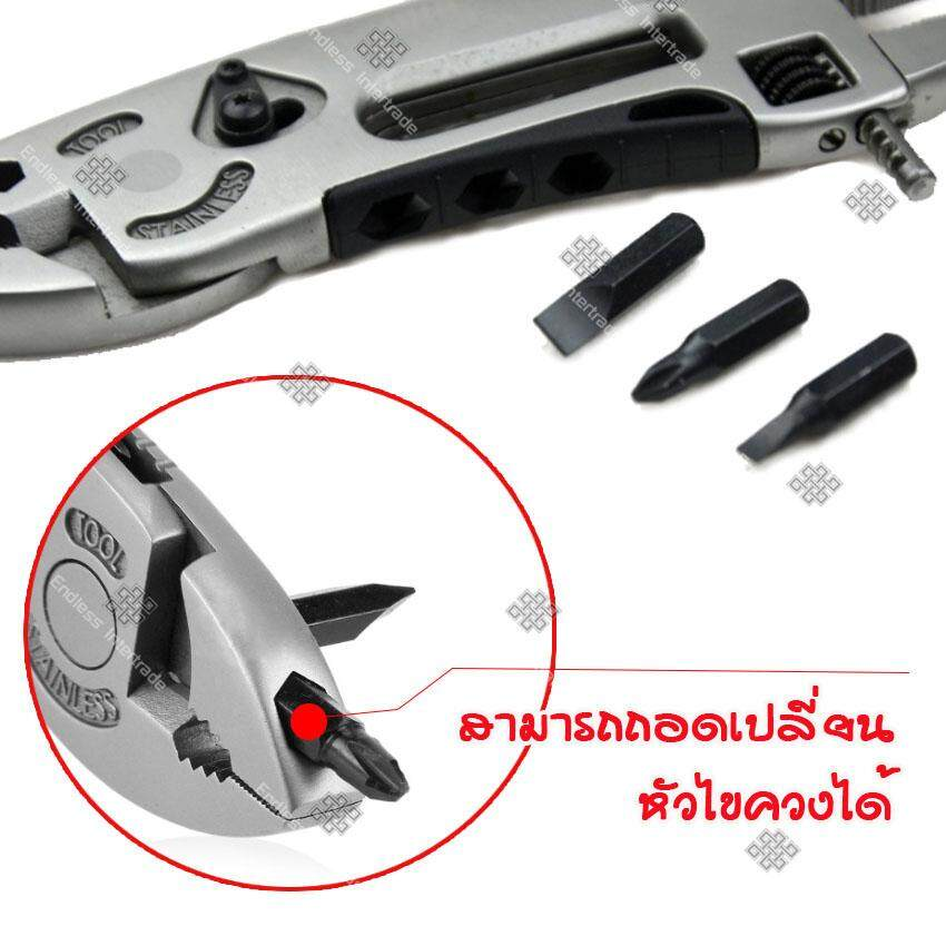 4 Adjustable Wrench Multitool.jpg