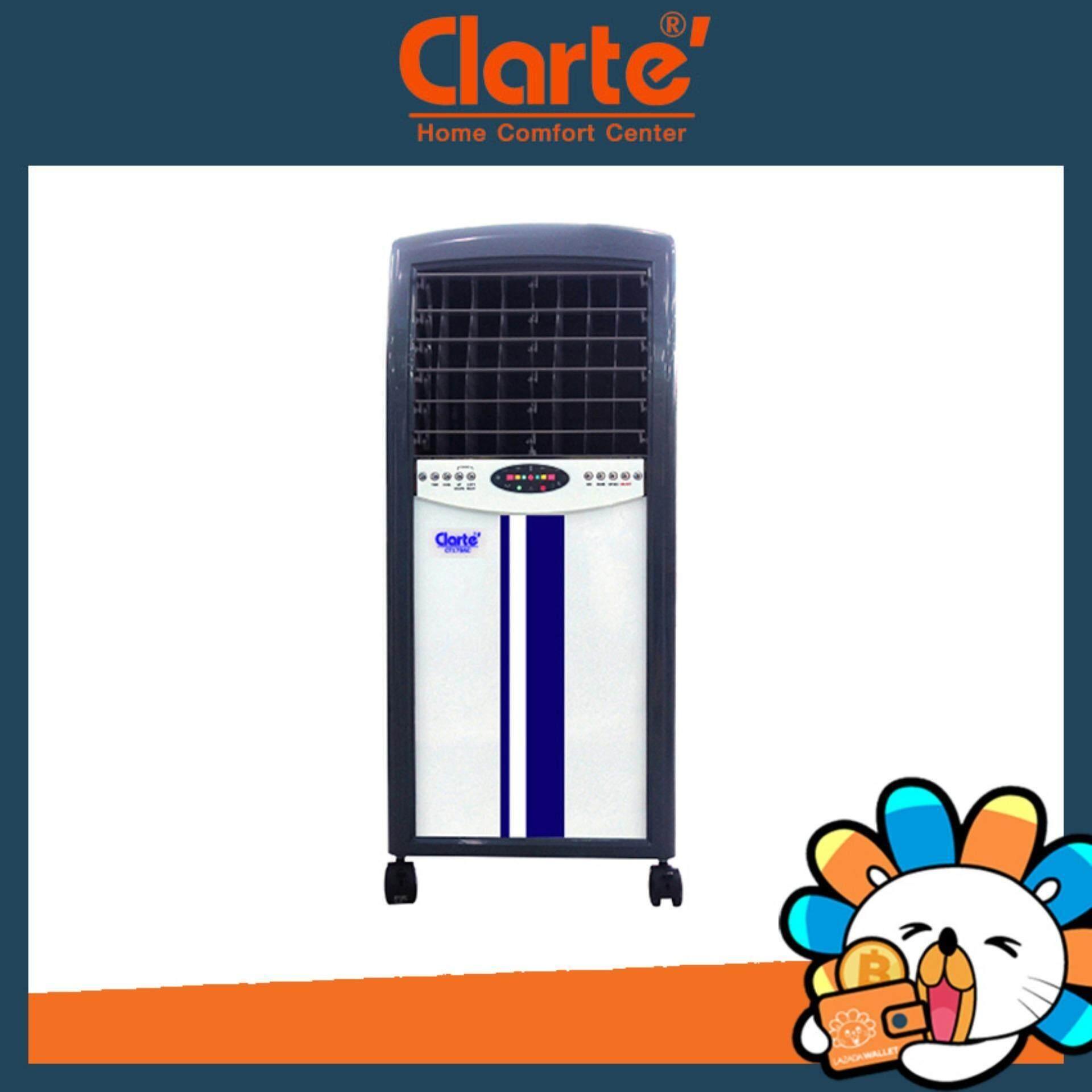 ขาย Clarte พัดลมไอเย็น รุ่น Ct179Ac Clarte ถูก