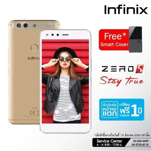 Infinix Zero5 (Gold)