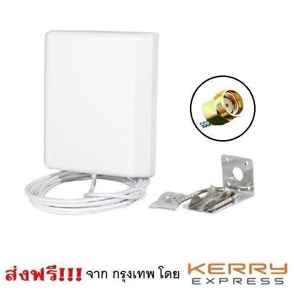 ทบทวน ที่สุด เสาไวไฟ Outdoor 2 4Ghz Wifi Panel 14Dbi สายต่อ Rg58 ยาว 5 เมตร Rp Sma White