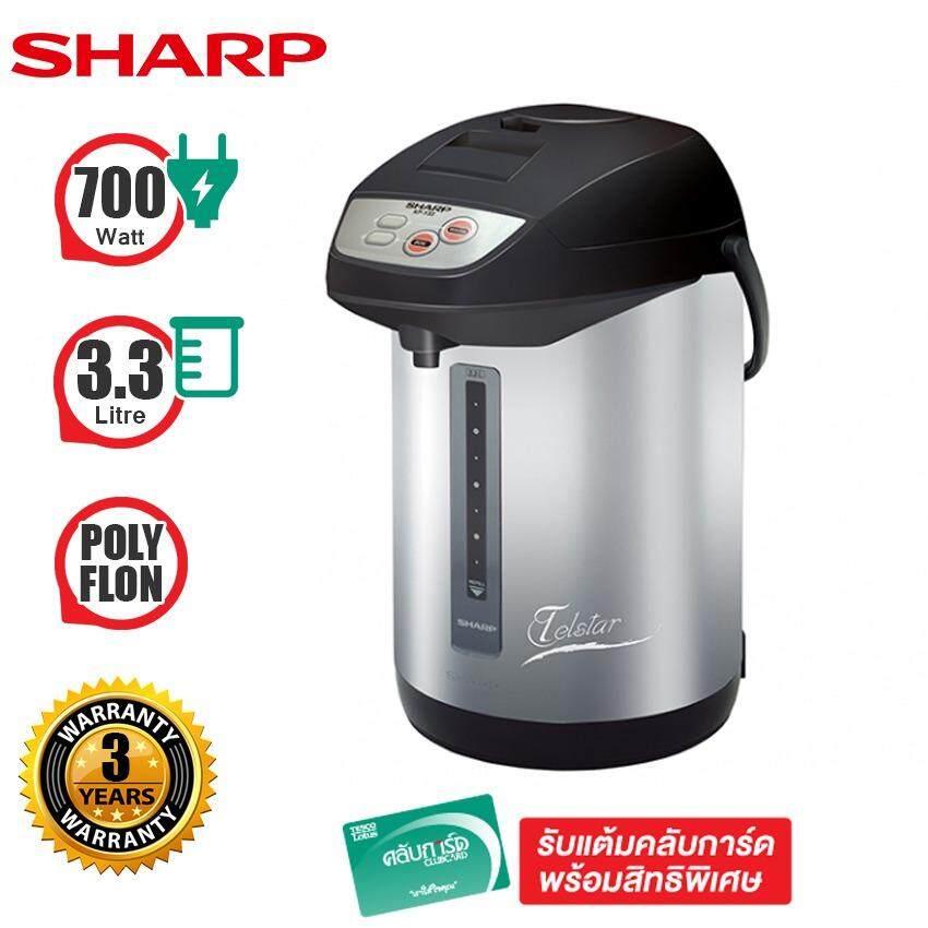 SHARP THEMERPOT 3.3 L.700W รุ่นKP-Y33