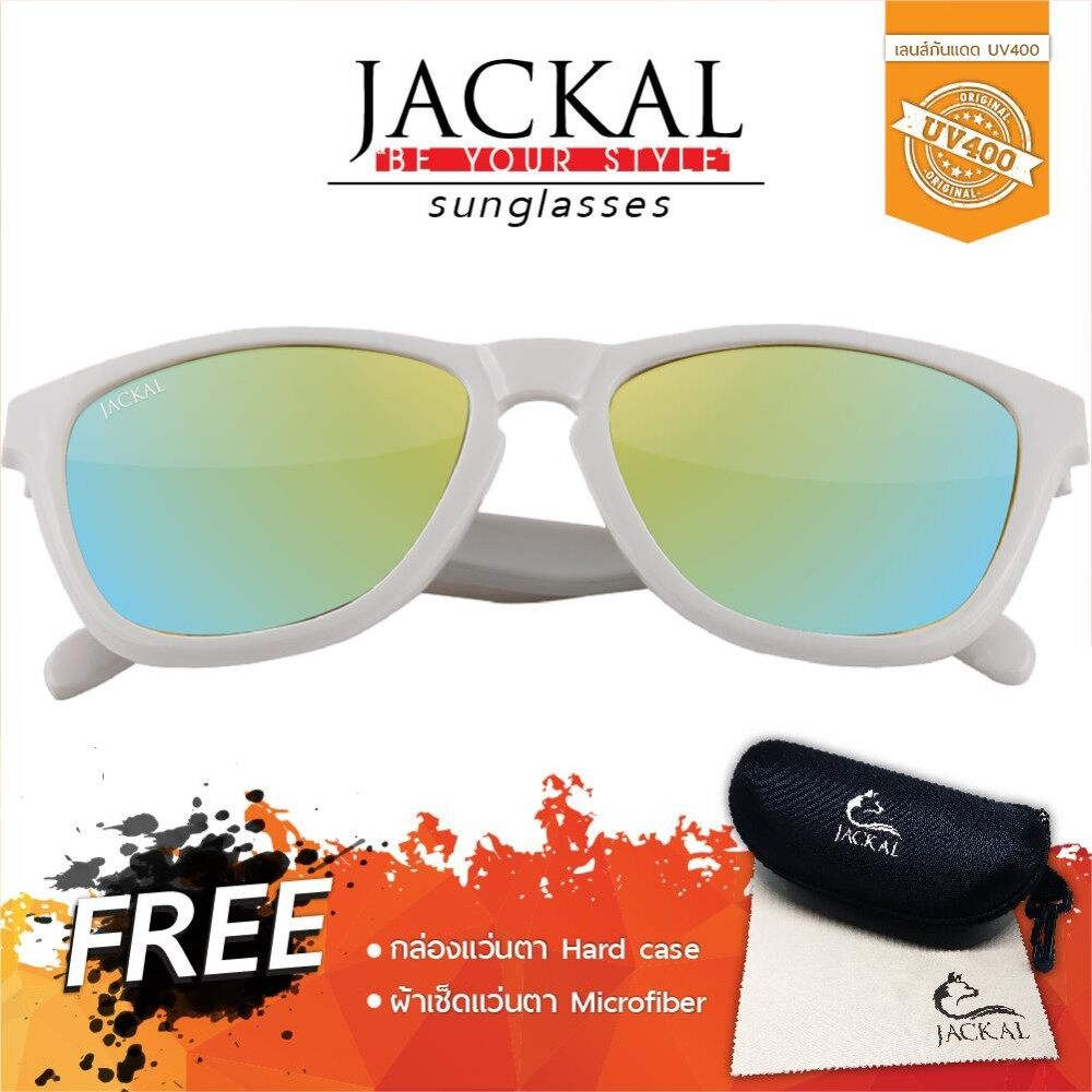 ซื้อ Jackal Sunglasses แว่นตากันแดด รุ่น Trickle Js056 ถูก ใน เชียงใหม่