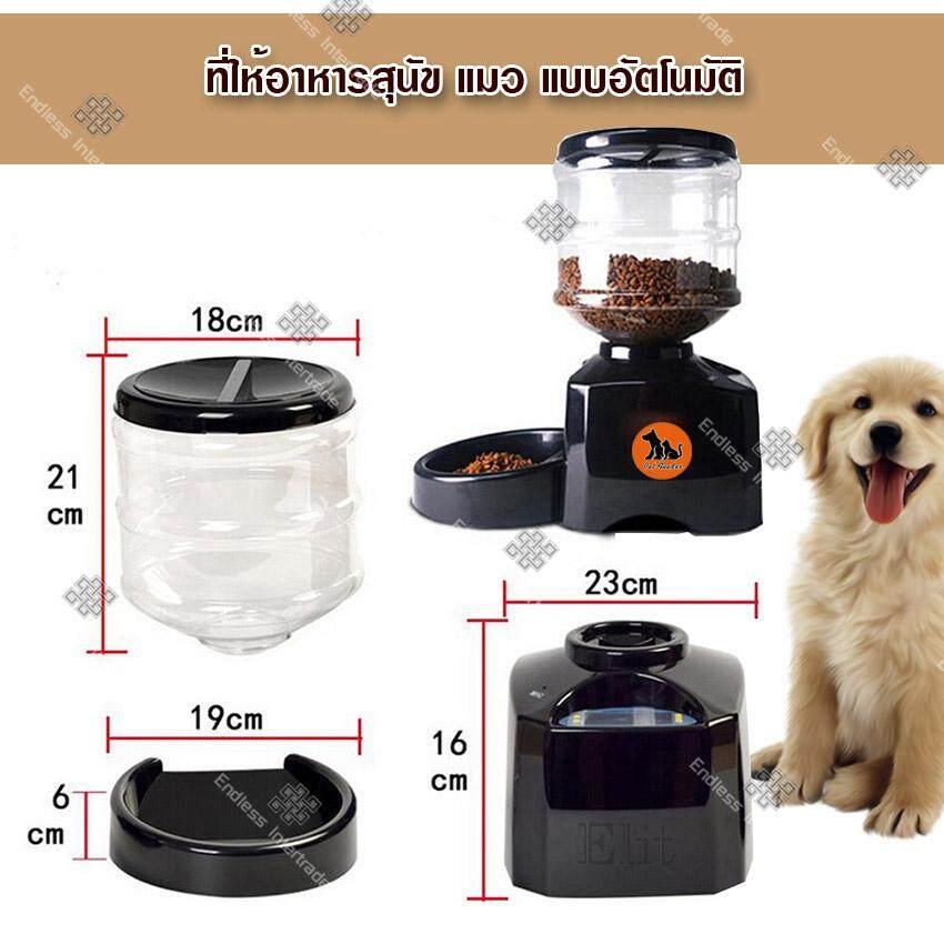 5 digital Pet feeder 1.jpg