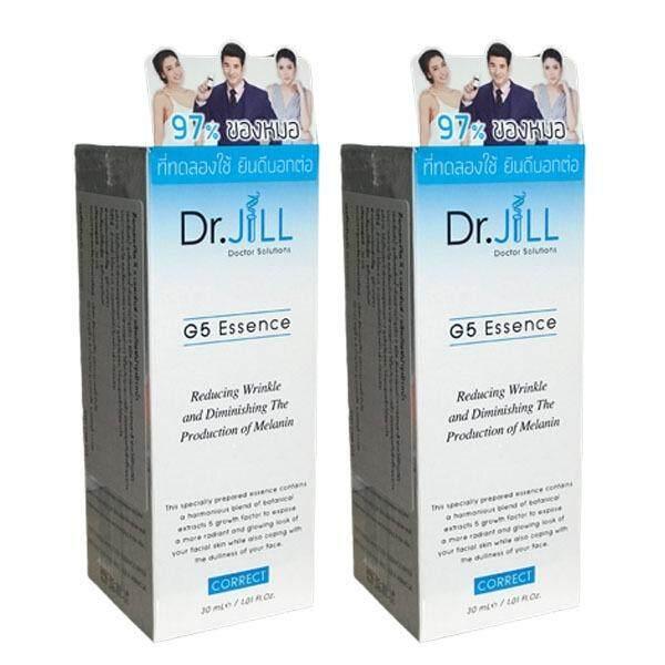 ซื้อ Dr Jill G5 Essenceเอสเซ้นส์น้ำนมเข้มข้นด๊อกเตอร์จิล30Ml 2ขวด Dr Jill