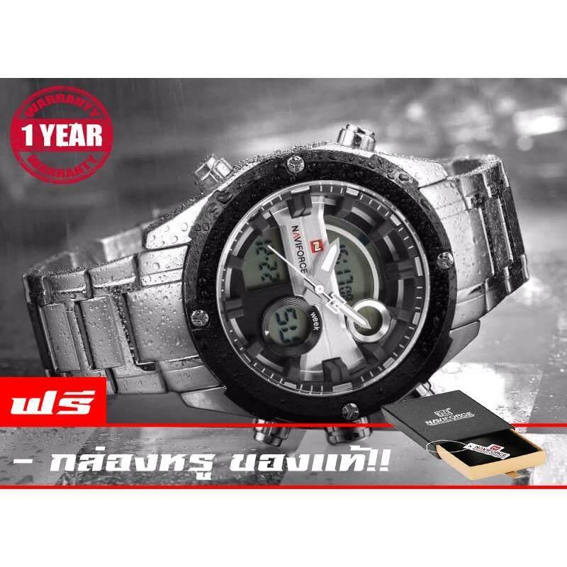 Naviforce Watch นาฬิกาข้อมือผู้ชาย สายแสตนเลสแท้ สีเงิน 2ระบบ Analog Digital รับประกัน 1ปี รุ่น Nf9088 สีเงินดำ ถูก