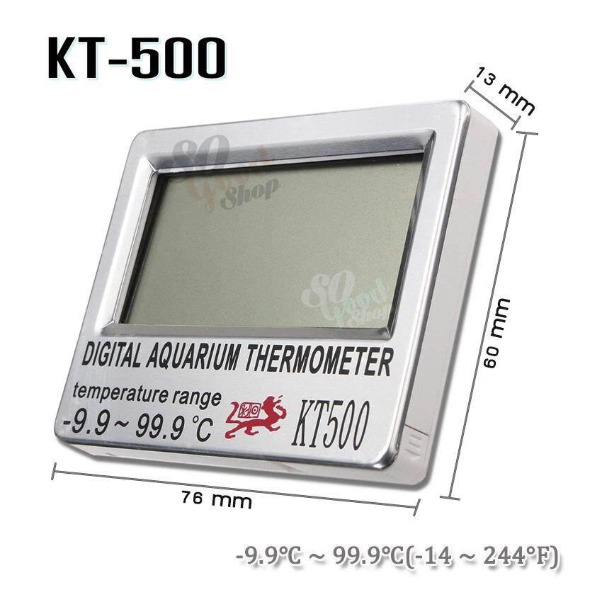 Aquarium Fish Tank Reptile Tank Thermometer KT-500 เครื่องปรับอุณหภูมิ ตู้ปลา เครื่องวัดอุณหภูมิน้ำ ของเหลว ตู้ปลา ที่วัดอุณหภูมิน้ำสำหรับตู้ปลาแบบดิจิตอล