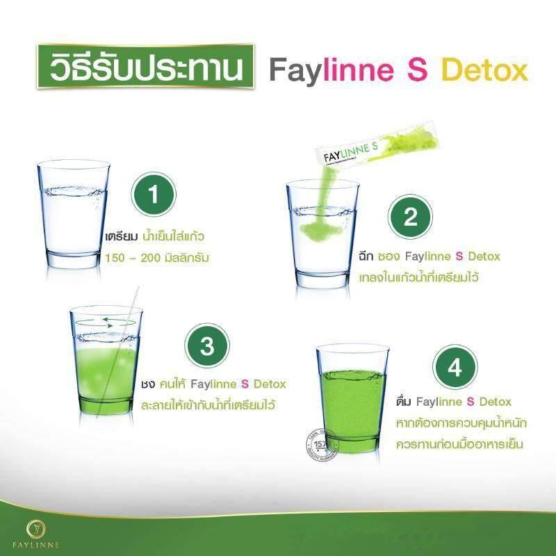 Faylinne 6.jpg