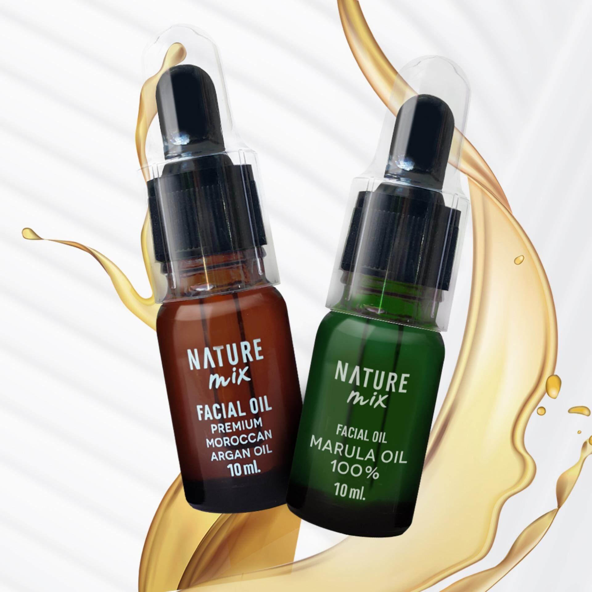 ราคา Naturemix Argan Marula Oil จับคู่ผิวออร่า เป็นต้นฉบับ Naturemix