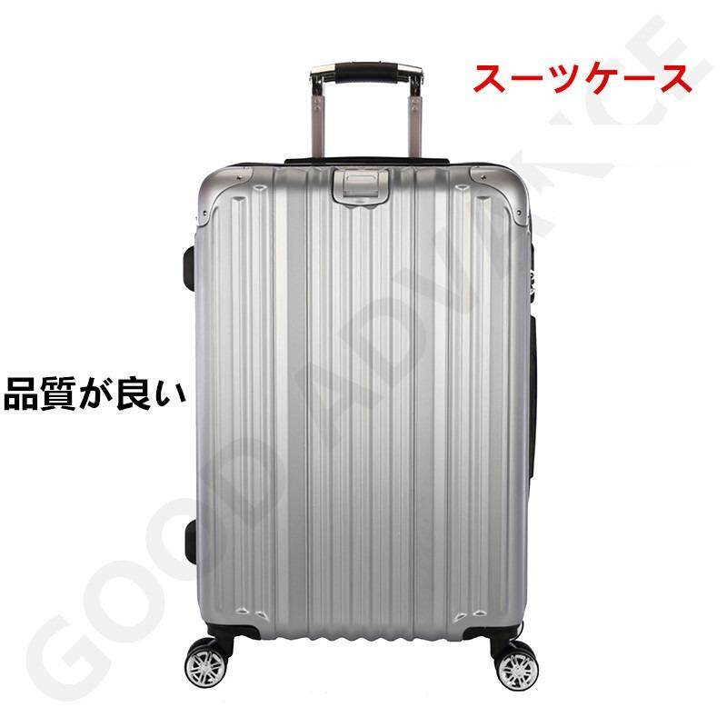 ราคา กระเป๋าเดินทางสีเงิน 20 นิ้ว 8 ล้อคู่ 360 ํ Polycarbonate รุ่น Gtc04 20 Silver ใหม่ล่าสุด