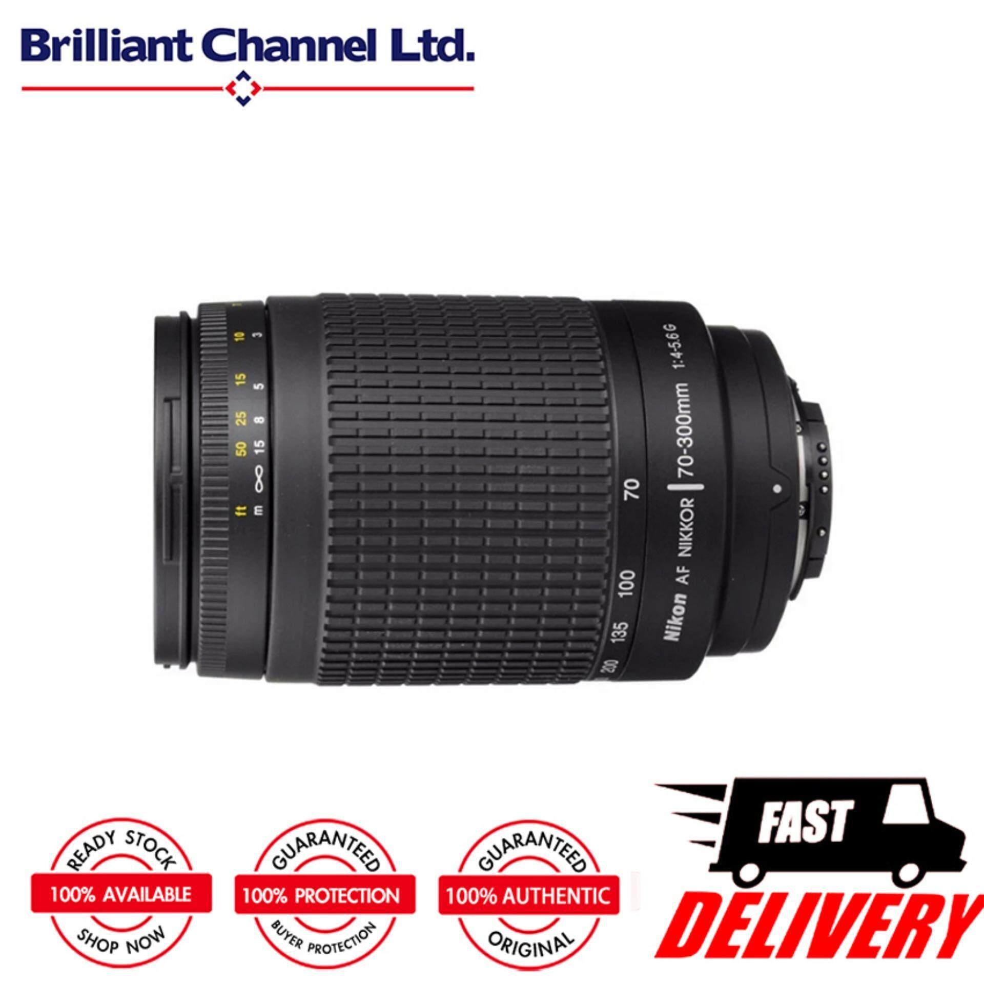 ซื้อ Nikon Af Zoom Nikkor 70 300Mm F 4 5 6G Lens ใน ฮ่องกง