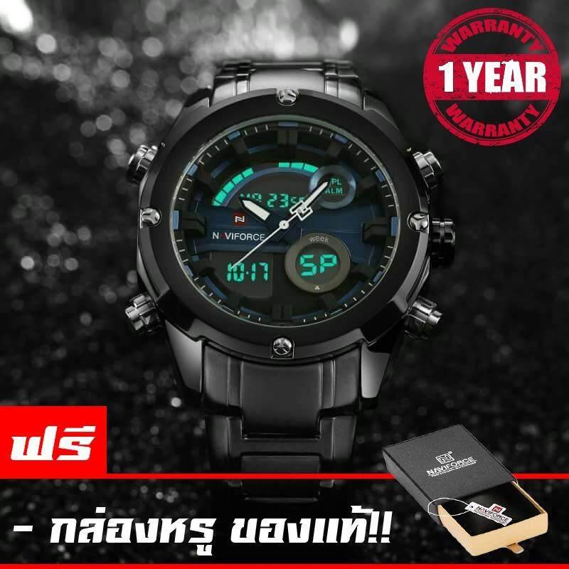 Naviforce Watch นาฬิกาข้อมือผู้ชาย สายแสตนเลสแท้ สีรมดำ 2ระบบ Analog Digital รับประกัน 1ปี รุ่น Nf9088 สีดำน้ำเงิน ใหม่ล่าสุด