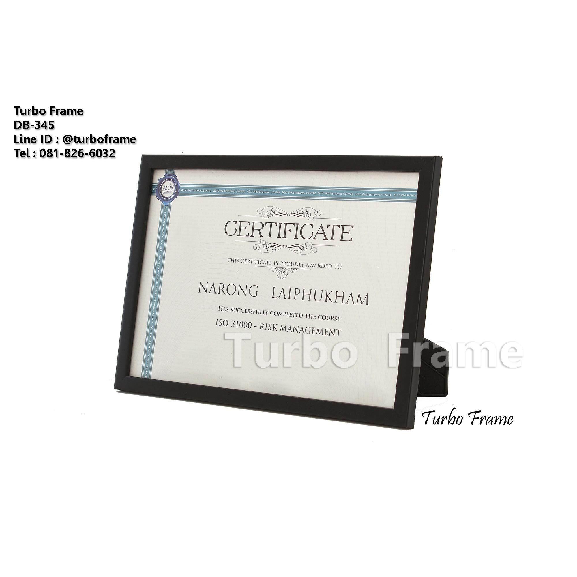 ราคา Turbo Frame กรอบรูปใส่ภาพขนาด A4 ใส่ใบประกาศ สีดำ ออนไลน์ กรุงเทพมหานคร
