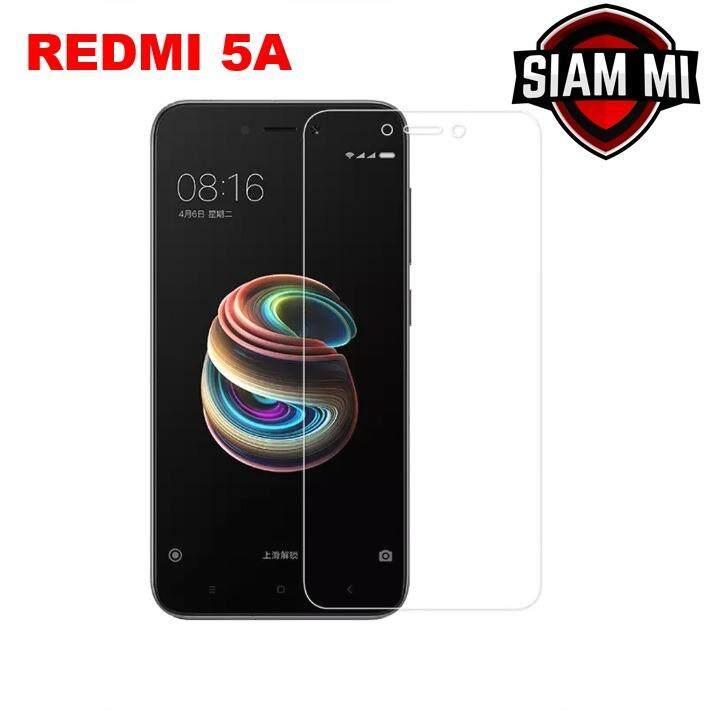 ราคา ฟิล์มกระจก Xiaomi Redmi 5A ไม่เต็มหน้าจอ ใหม่ล่าสุด