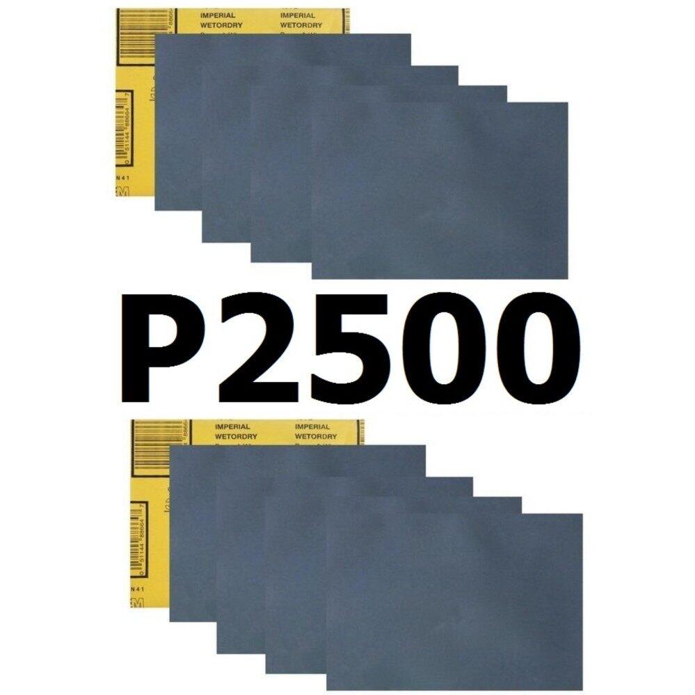 ราคา กระดาษทรายน้ำ 9 X11 10 แผ่น P2500 401Q 3M 2019 Imp W D Bob ใหม่ล่าสุด
