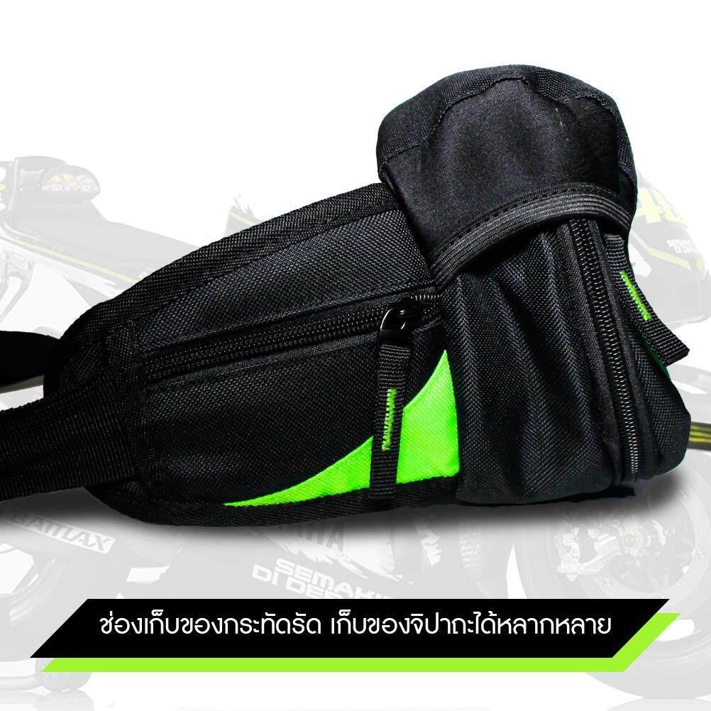 กระเป๋า สะพาย ราคาถูก.jpg
