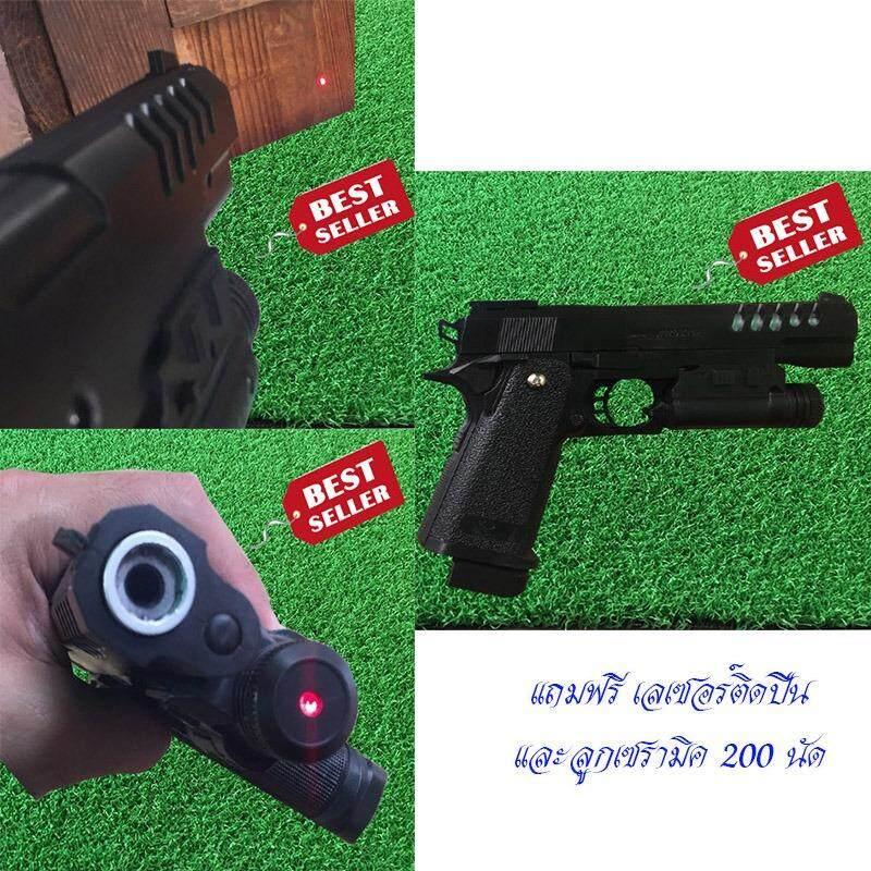 ปืนอัดลม BB Gun Gan 25 มีเลเซอร์เสริมความแม่น