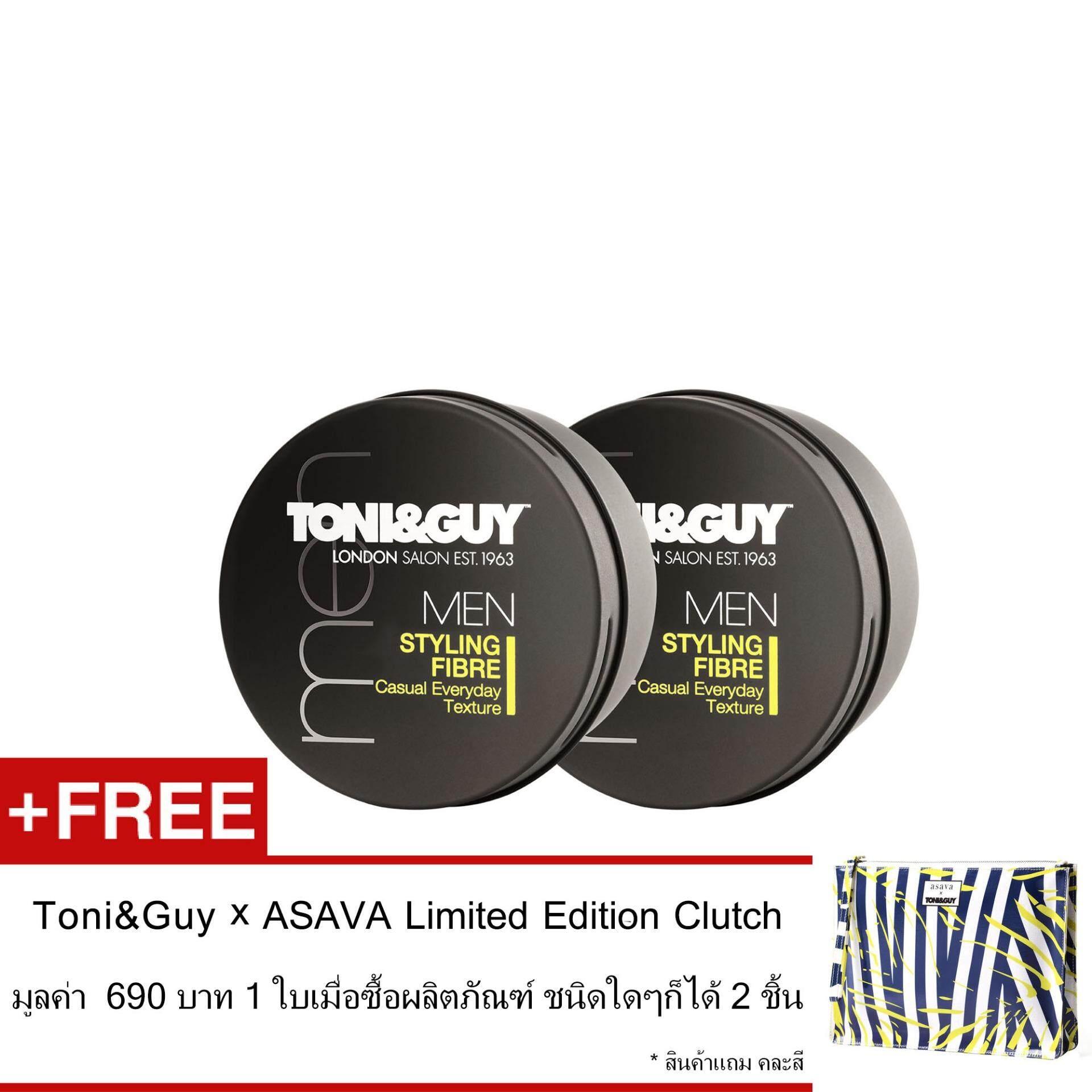 ราคา Set Toni Guy Men Styling Fibre 55G X 2 Free Clutch เป็นต้นฉบับ