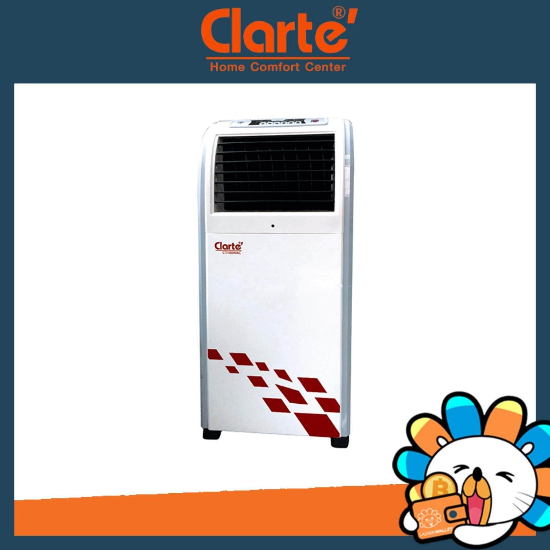 ซื้อ Clarte พัดลมไอเย็น รุ่น Ct100Wac W ถูก กรุงเทพมหานคร