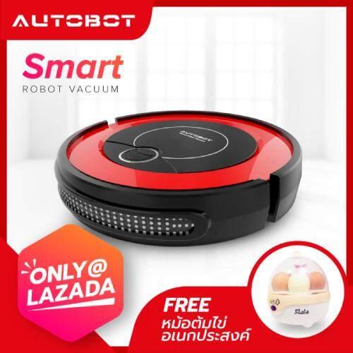 ราคา Autobot Robot Vacuum หุ่นยนต์ดูดฝุ่นโรบอท ออโต้บอท รุ่น Smart สีแดง แถม หม้อนึ่งไข่ กรุงเทพมหานคร