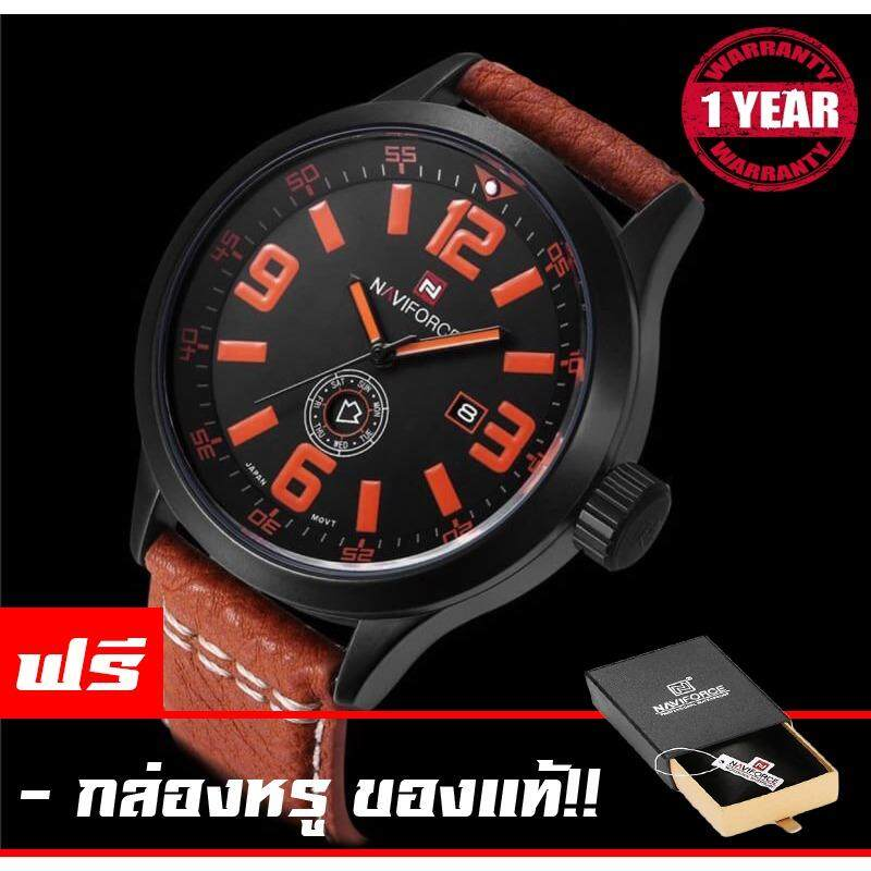 ราคา Naviforce Watch นาฬิกาข้อมือผู้ชาย สายหนัง กันน้ำ สไตล์สปอร์ต ตัวหนังสือสีส้ม รับประกัน 1ปี รุ่น Nf9057 สีน้ำตาล ถูก