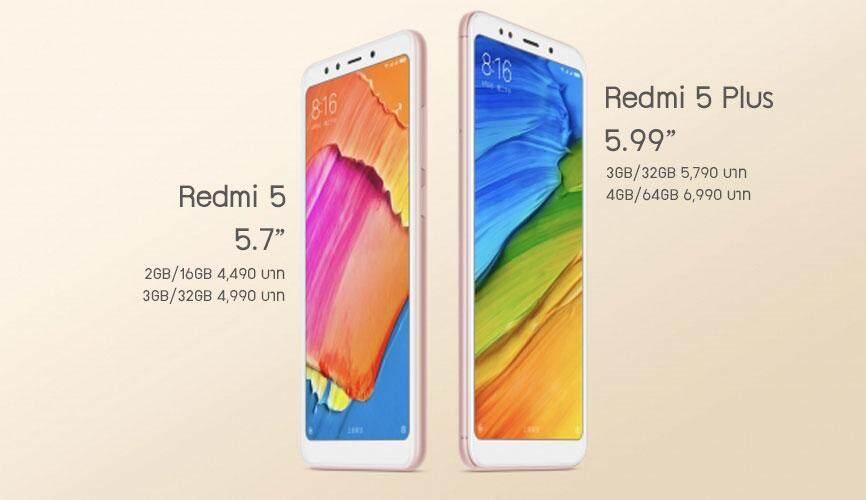 redmi_5_price_th.jpg