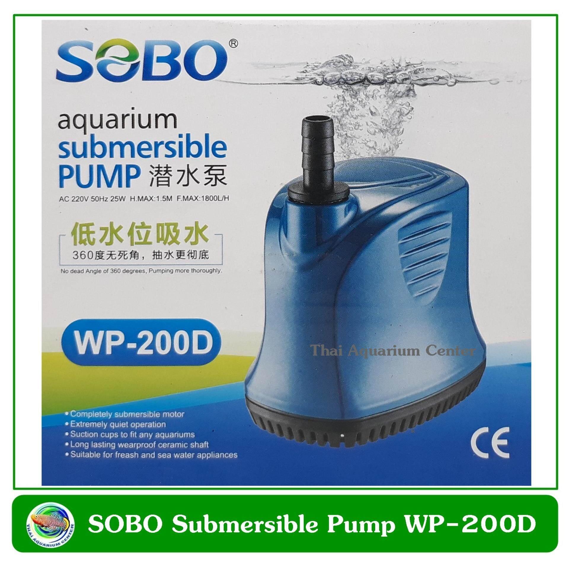 ราคา Sobo Wp 200D ปั๊มน้ำ ปั๊มแช่ ราคาถูกที่สุด