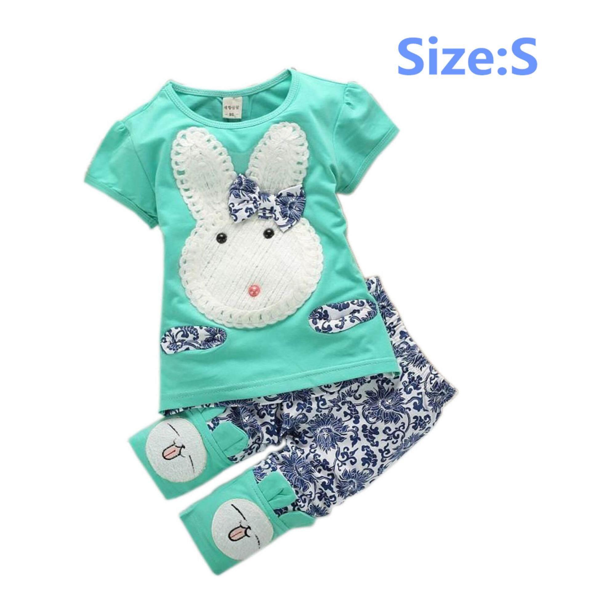 ซื้อ Ybc 2 ชิ้นเด็กยอดนิยม กางเกงขาสั้นชุดกระต่ายน่ารักเสื้อผ้าสีเขียว N สนามบินนานาชาติ ใน จีน