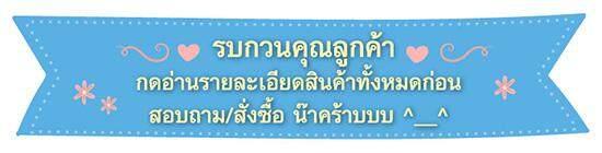 อ่านก่อนซื้อ.jpg