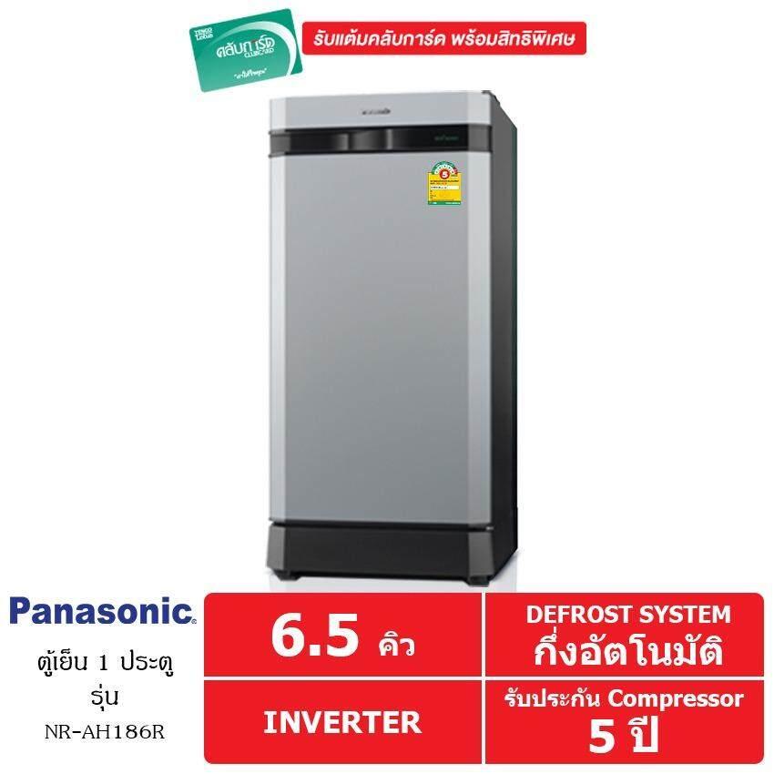 โปรโมชั่น Panasonic ตู้เย็น 1 ประตู ขนาด 6 4 คิว รุ่น Nr Ah186R H สีเทา ใน Thailand