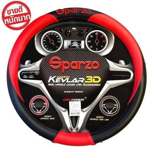 ซื้อ Sparzo หุ้มพวงมาลัย Kevlar 3D ดำ แดง Sparzo ถูก