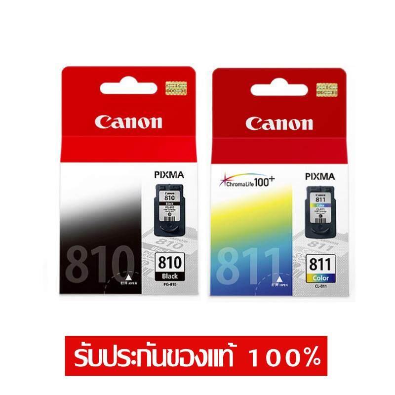 ทบทวน ที่สุด Canon Pg 810 Cl 811 Black Color ของแท้