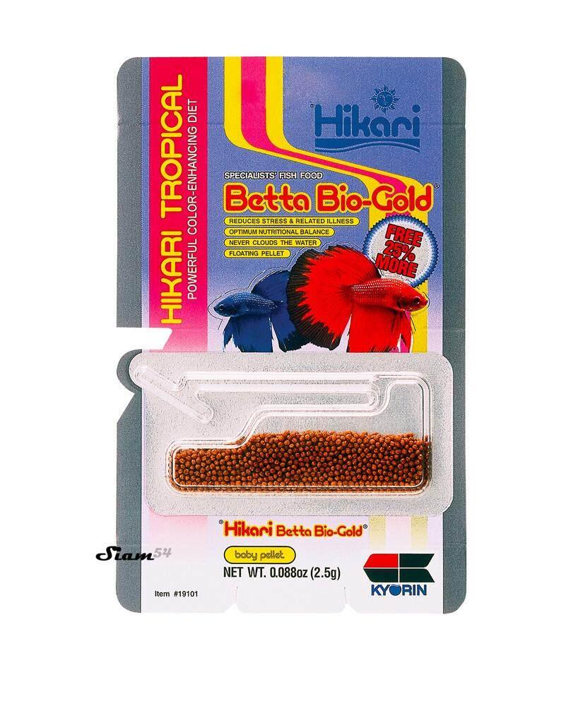 Hikari Betta Bio-Gold อาหารปลากัด 2.5g 2units