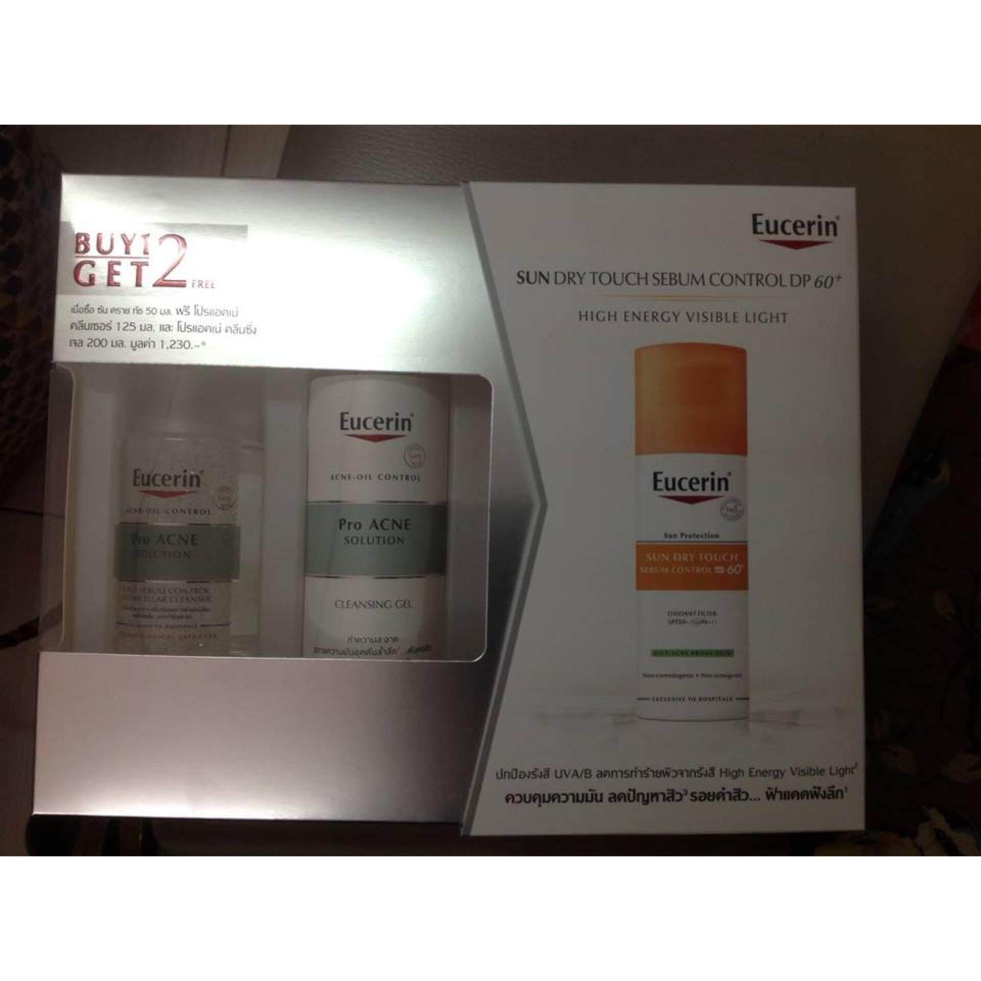 Eucerin Sun Dry Touch Sebum Control DP 60+(50ml) แถมฟรี Pro Acne 4in1 OxyMicellar 125ml+Pro Acne Cleansing Gel 200ml