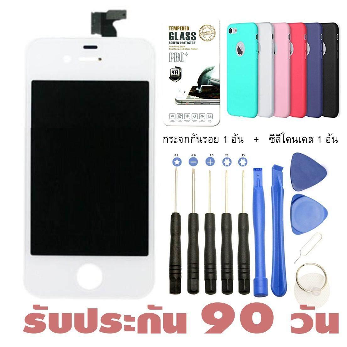 ราคา ประกัน 90 วัน หน้าจอไอโฟน 4 ทัสกรีน Iphone 4 Lcd ใหม่ล่าสุด
