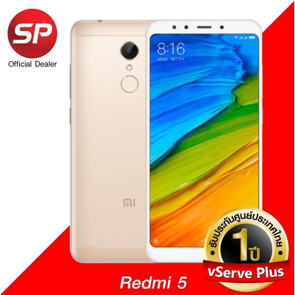 ขาย Xiaomi Redmi 5 3 32Gb พร้อมเคสกันกระแทก รับประกันศูนย์ไทย 1 ปีเต็ม ถูก กรุงเทพมหานคร