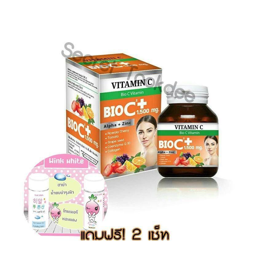 Bio C Vitamin Alpha Zinc 1 500 Mg ไบโอ ซี วิตามิน ขนาด 30 เม็ด 1กล่อง แถมฟรี น้ำตบ โทนเนอร์ 2เซ็ท ถูก