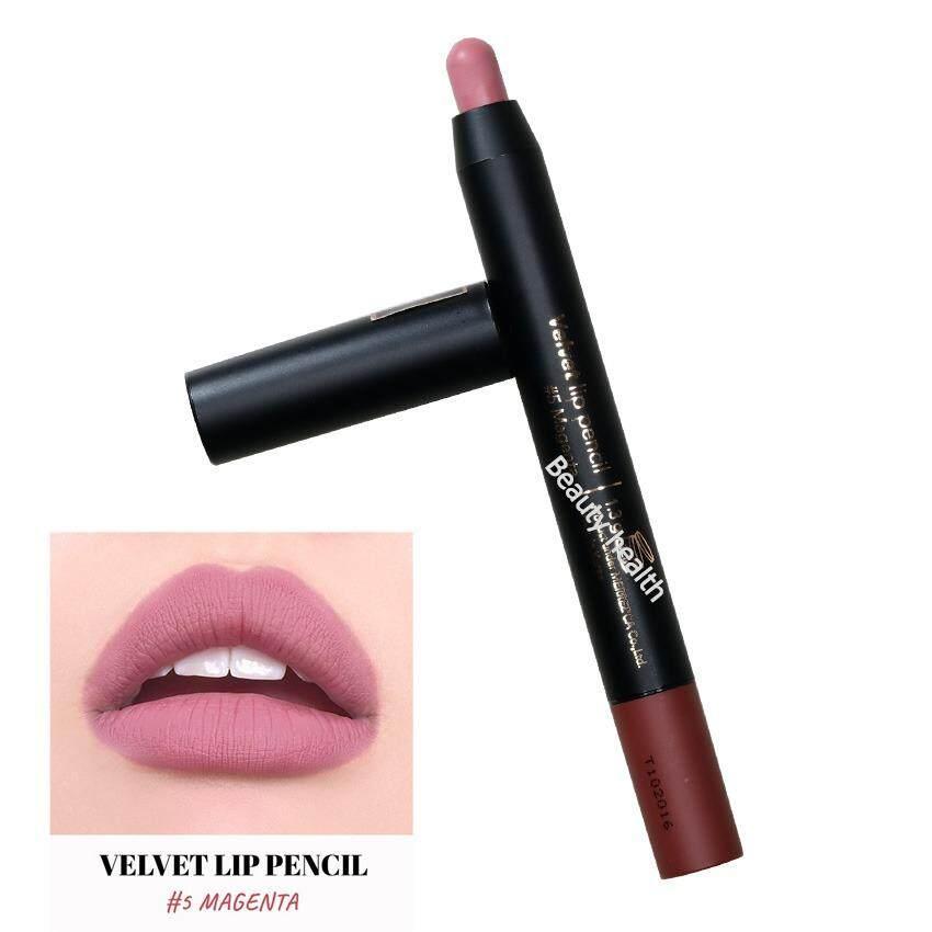 ส่วนลด Merrezca Velvet Lip Pencil ลิปเนื้อกํามะหยี่ กันน้ำ ติดทานาน 1 3 กรัม X 1 แท่ง