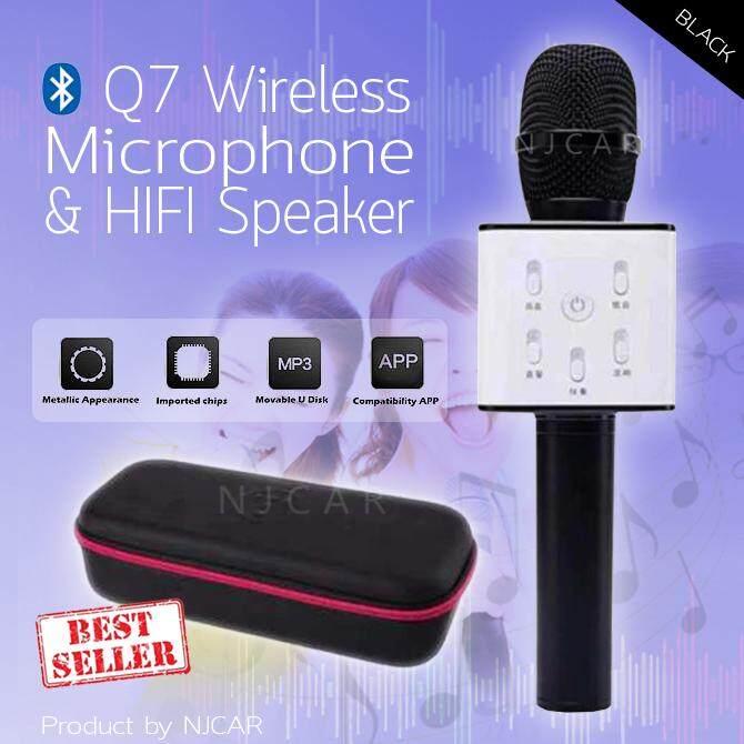 ส่วนลด สินค้า Njcar Shop Q7ไมโครโฟนไร้สายแบบมือถือลำโพงบลูทูธ สำหรับIos Android