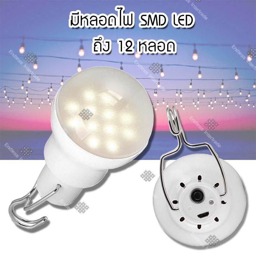 5 Solar Bulb.jpg
