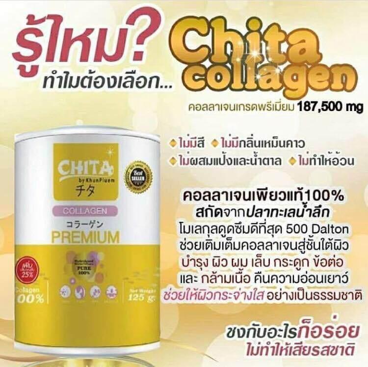Chita new 4.jpg